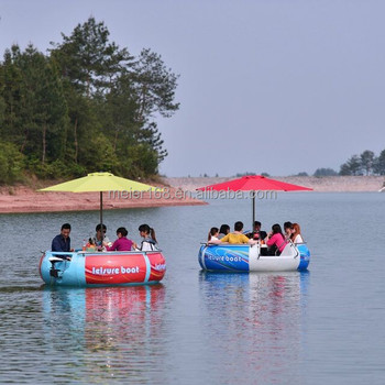 Cheap round amusement park boat