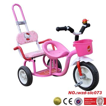 2014 New models toy car kids car toy automatic