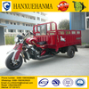 pedal cargo wheeled motorcycle with cargo box