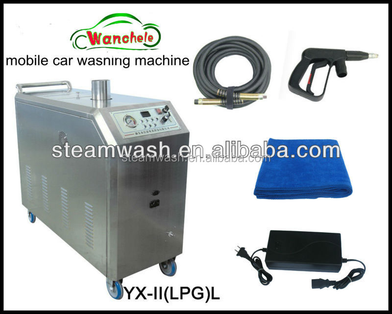 Mobile car washer / high pressure powerful steamer for car and egine cleaning