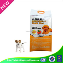 China supplier direct selling food grade customized side gusset pet food packing plastic bag