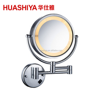 HSY1005 Swivel Silver Wall Mounted Bathroom