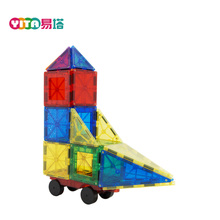 69 Pieces magnetic toy construction blocks kids bricks intellect blocks toys 3D DIY clear magnetic tiles