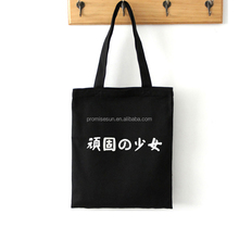 Original fresh custom made male and female style environmental protection shopping bag single shoulder black canvas tote bag