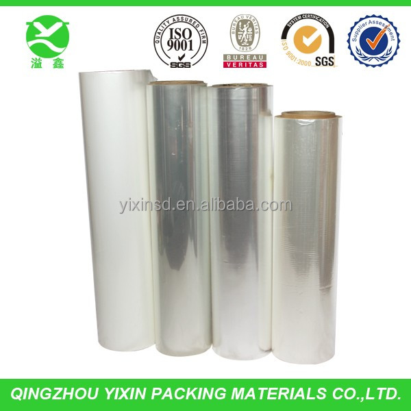 metallized heat sealable gold PET film