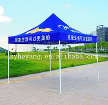 10 x 10 Feet Outdoor Steel Frame Pop Up Gazebo