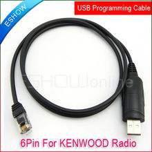 2 way radio USB Programming Cable for KENWOOD ham radio TM-271 TK8108