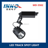 Adjustable Beam Lighting 35w LED Track Spotlights