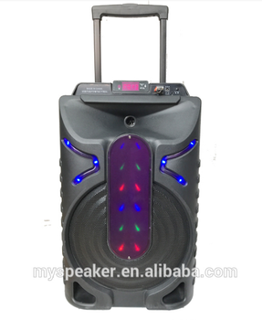 Active Type and Karaoke Player,Computer,Home Theatre,Mobile Phone,Portable Audio Player Use MS loudspeaker