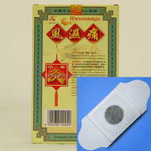 Gastric PainTreatment by Automatic Heating Moxibustion and Herbal Extract