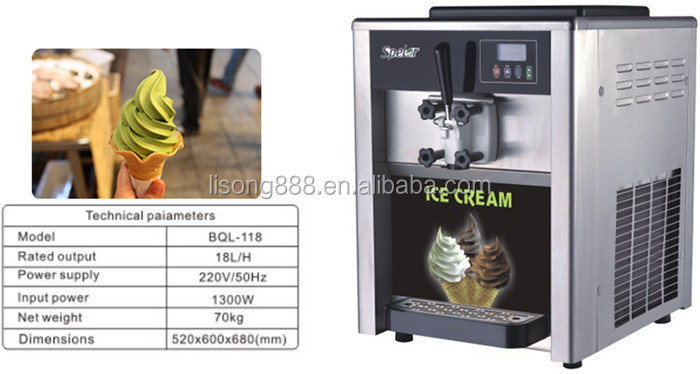 Regulate hardness soft server ice cream machinery