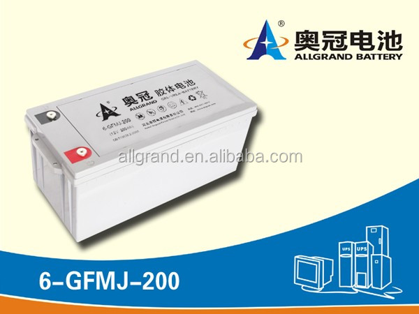 aoguan sealed deep cycle marine agm 12v 200ah batteries made in China