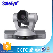 1/3 type CMOS image sensor multiple video output 1080p hd video conference camera Sony EVI-HD1