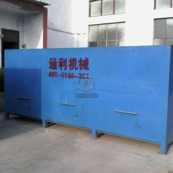 CHINA first manufacturer wood charcoal carbonization furnace, coconut shell carbonization furnace, carbonizating stove