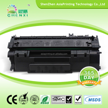 Chenxi for canon 308 toner use for lbp 3300 3360 printer