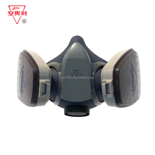 710T respirator/respiratory Protection/ industrial dust Masks