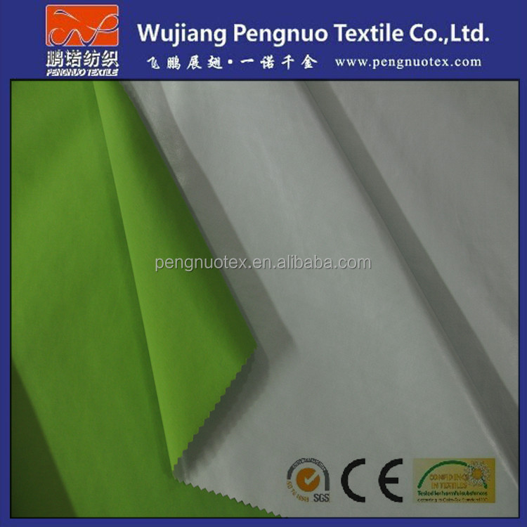 nylon polyester fabric/ breathable waterproof lining fabric