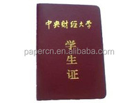 Printing graduation certificate in China