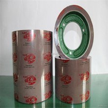 Brown SBR rice rubber roller, rice mill rubber roller, rice huller rubber roller for rice mill machine