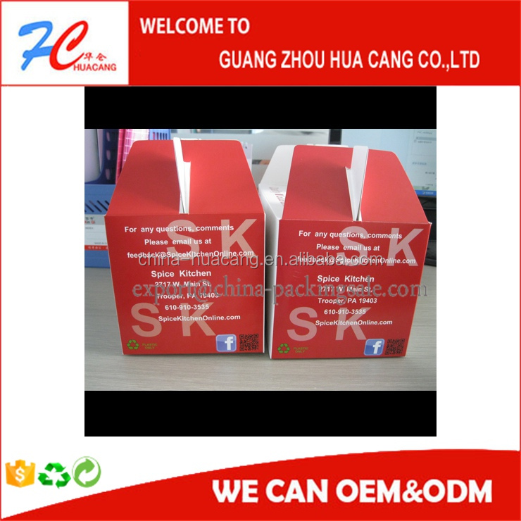 2016 Alibaba good quality & price paper box for body lotion packing China printing