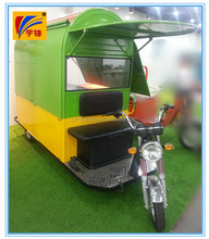 tricycle snack selling cart electric motor tricycle for sale