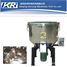 100KG Industrial Commercial Blender/ Auto Color Mixing Machine/Plastic Static Mixer