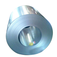 Hot rolled aluminium coil aa1100 h14 made in China