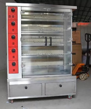 Glass door Gas Chicken Rotisserie , Chicken Rotisserie Machine With independent ignition device for each layer