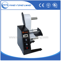 AL1150D Easy peel labels machine