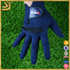 Wholesale PGM Golf Removable Finger Batting Gloves