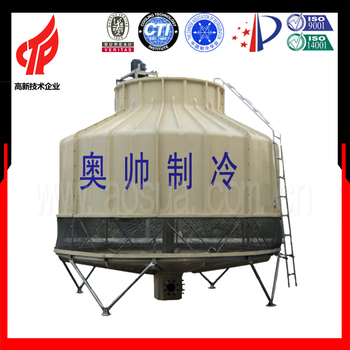 200Ton round low noise plastic and frp cooling water tower