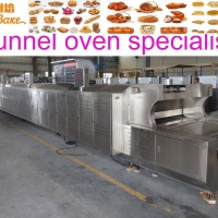 Factory Outlet Arabic Pita Bread Conveyor