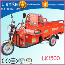 2016 new model 3 wheeler adult electric tricycle at low prices/three wheel car for sale/china tricycle motorcycle taxi