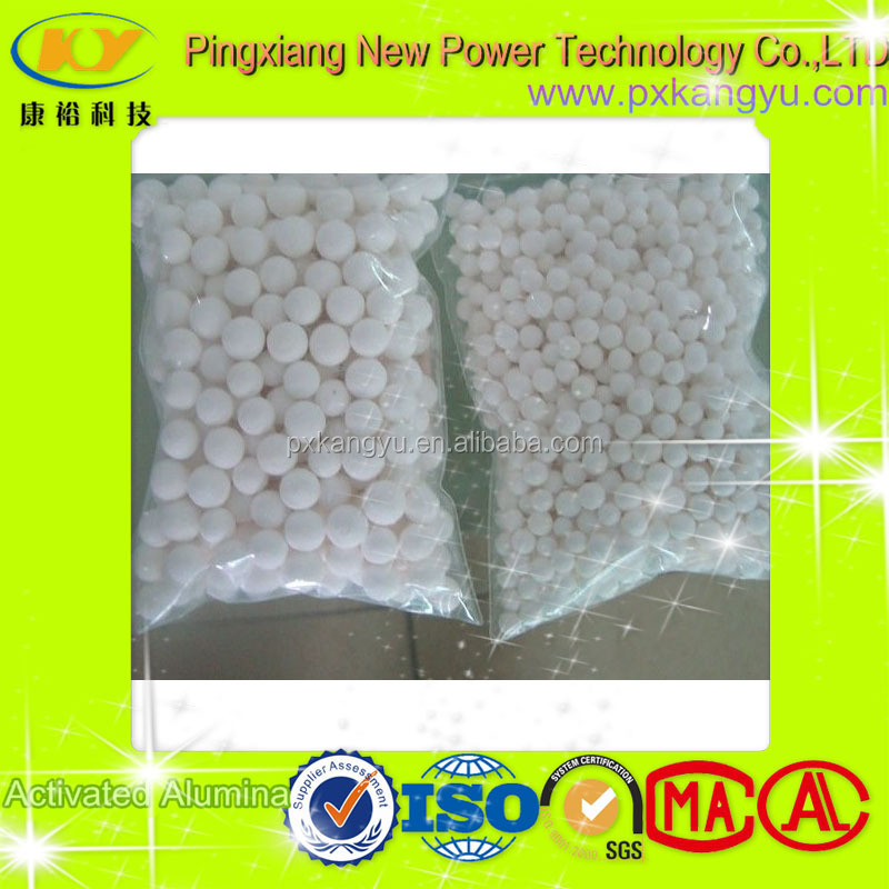 High Quality Activated alumina for remove water H2O from industrial gas
