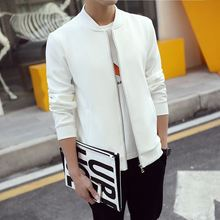 Korean Style Men's Jacket White Baseball Collar Fashion 2017 Coat Male Solid Slim Fit Mens Jackets and Coats Man jacket jaqueta