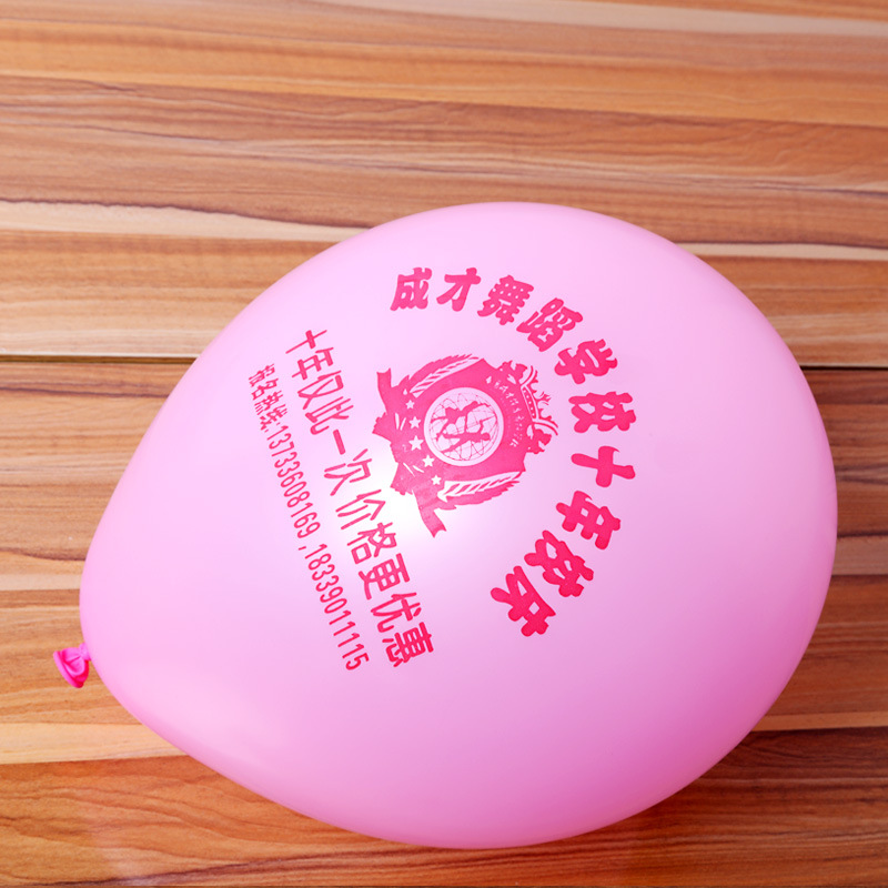 10'' 2.2g 100% natural round latex balloons Advertising balloons Party Decoration