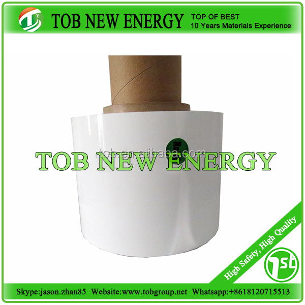 High quality PP/PE battery separator film