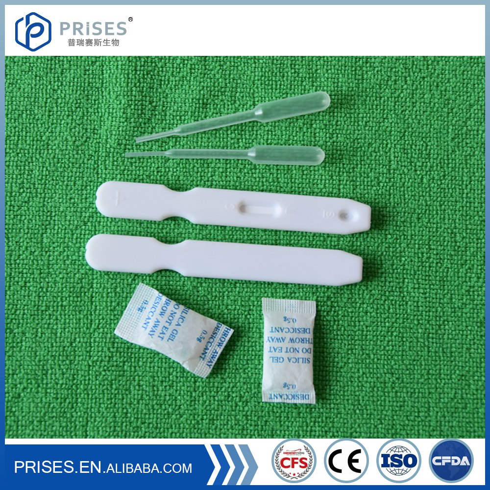 Rapid lh ovulation test device Rapid test card