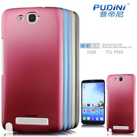 PC hard dark color mobile phone covers for TCL Hero N3 Y910