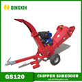 high-efficiency wood chipper mulcher shredder machine