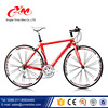 Alibaba all kinds of racing bike/26 inch 21 speed bicycles for sale/mens mountain bike