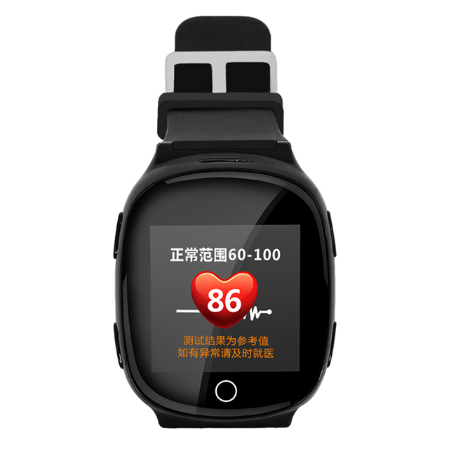Wifi fall down alarm heart rate smart watch touch screen GPS 2G GSM elderly smart <strong>phone</strong> <strong>D100</strong> 2018