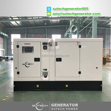 Soundproof super silent 80 kva diesel generator powered by UK engine 1104A-44TG2