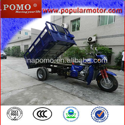 2013 Hot New Cheapest Motorized Water Cool Cargo 250CC Three Wheel Motorcycle With Steering Wheel