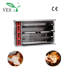 gas vertical roasting grill oven machine chicken rotisserie for sale