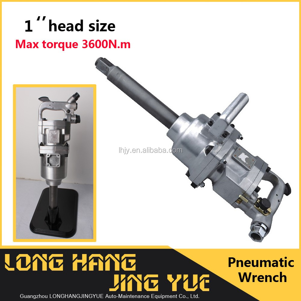Made in China adjustable lightweight pneumatic torque wrench,multi popurse different size available labor saving wrench