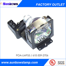 Sunbows mercury lamp LV-LP18 replacement projector lamp Fit For CANON projector lamp