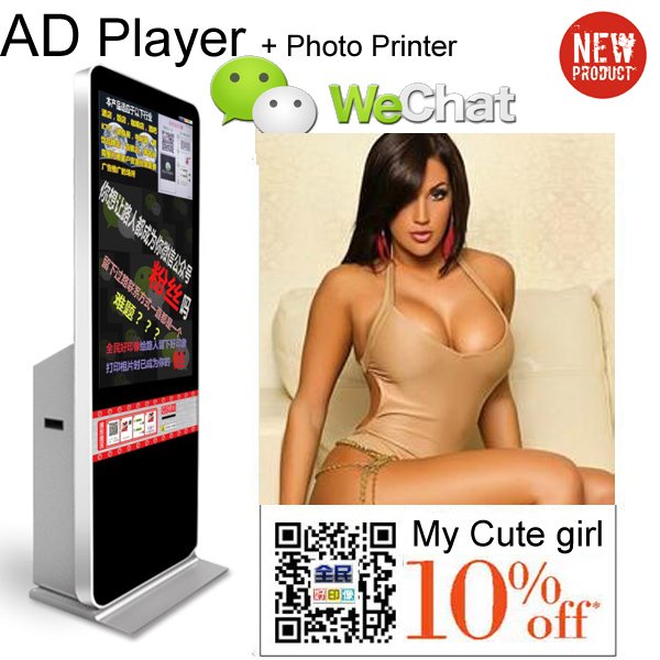 With Wechat photo print advertising hot hot sexi photo