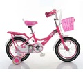 "12"" 16 20 new princess childrenbicycle/kids bike SZN002"