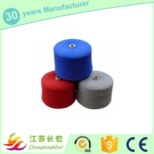 High quality Wool/Nylon/Acrylic/Cashmere/Cotton yarn for knitting ,weaving and sewing